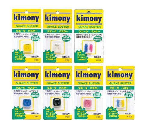 Kimony (烟囱) 地震巴斯特 (巴斯特) KVI205 ● ●