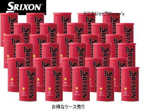 【送料無料】【2個入り30缶】SRIXON(スリクソン) テニスボールSRXDYL2TIN-30【定番】●●