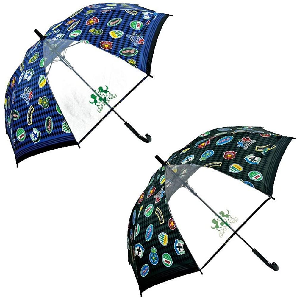 【送料無料】【よりどり5個で送料無料】キッズ・ジュニア男児傘バッジプリント55cm ジャンプ傘2色セット 1314-2SET【定番】【子供傘】【雨傘】:La foresta d'Italia