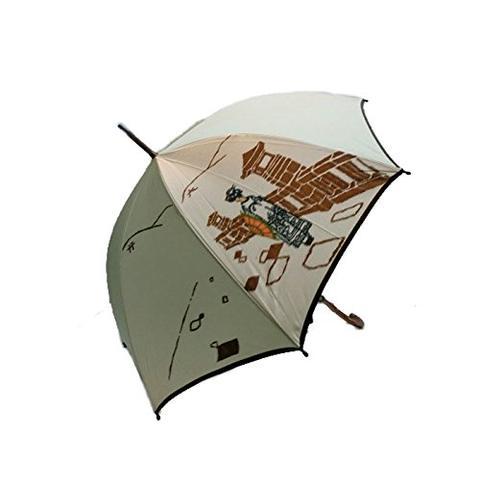 【12000円均一】【よりどり3個で送料無料】レディース・ウィメンズ日本製 甲州産ほぐし織り 紫外線防止加工付手開き傘 58cm ベージュ2882223(16☆)(雨傘)(婦人傘)