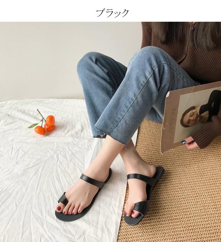 ビーチサンダル レディース 痛くない 歩きやすい サンダル リゾート 人気ブランド 靴 シューズ 残りわずか 在庫限り超価格 トング フラット 即納:1-5営業日 楽ちん メ込2 2021春夏新作 k3-lf82 送料無料 親指リング 大人 可愛い 迅速な対応で商品をお届け致します おしゃれ カジュアル ぺたんこ