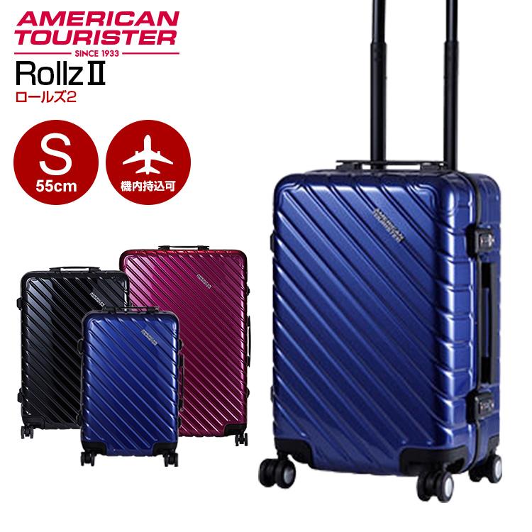 アメリカンツーリスター サムソナイト スーツケース 細フレーム Samsonite [Rollz2・ロールズ2・15Q*004] 55cm 【Sサイズ】【キャリーバッグ】【送料無料】【キャリーケース】【機内持ち込み】