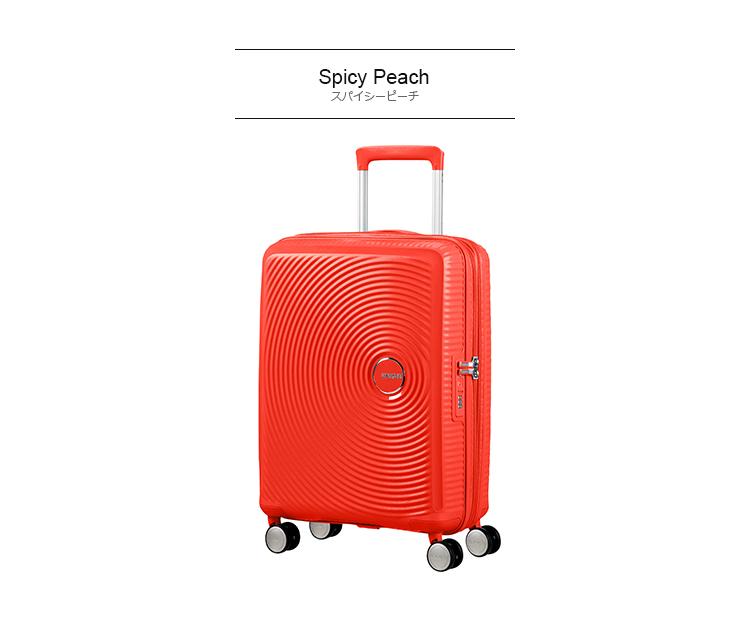 0a92842a4a88b アメリカンツーリスターサムソナイトスーツケースSamsonite[Soundbox・サウンドボックス・32G*002