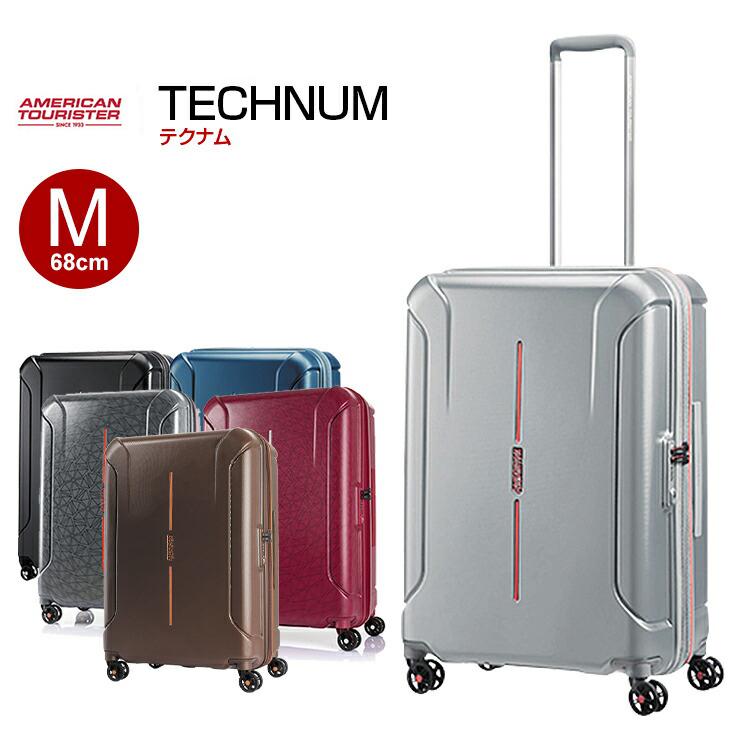 スーツケース サムソナイト Samsonite アメリカンツーリスター スーツケース TECHNUM・テクナム・37G*002 Spinner 68 TSA 68cm 【Mサイズ】 キャリーバッグ