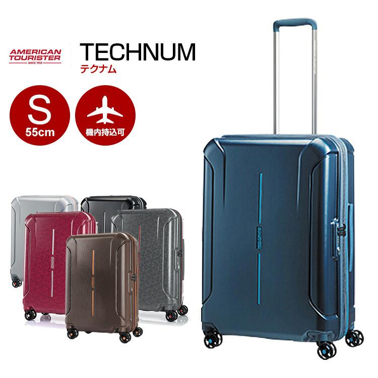 スーツケース サムソナイト Samsonite アメリカンツーリスター スーツケース TECHNUM・テクナム・37G*004 Spinner 55 TSA 55cm 【Sサイズ】 キャリーバッグ 機内持ち込み