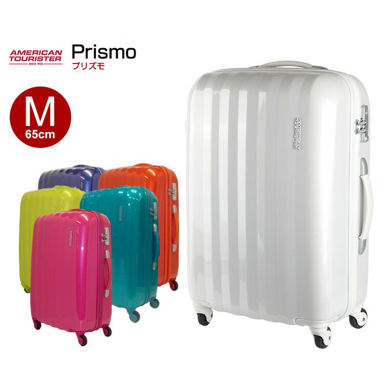 スーツケース サムソナイト Samsonite アメリカンツーリスター[プリズモ] 65cm 【Mサイズ】 キャリーバッグ 送料無料軽量 海外旅行