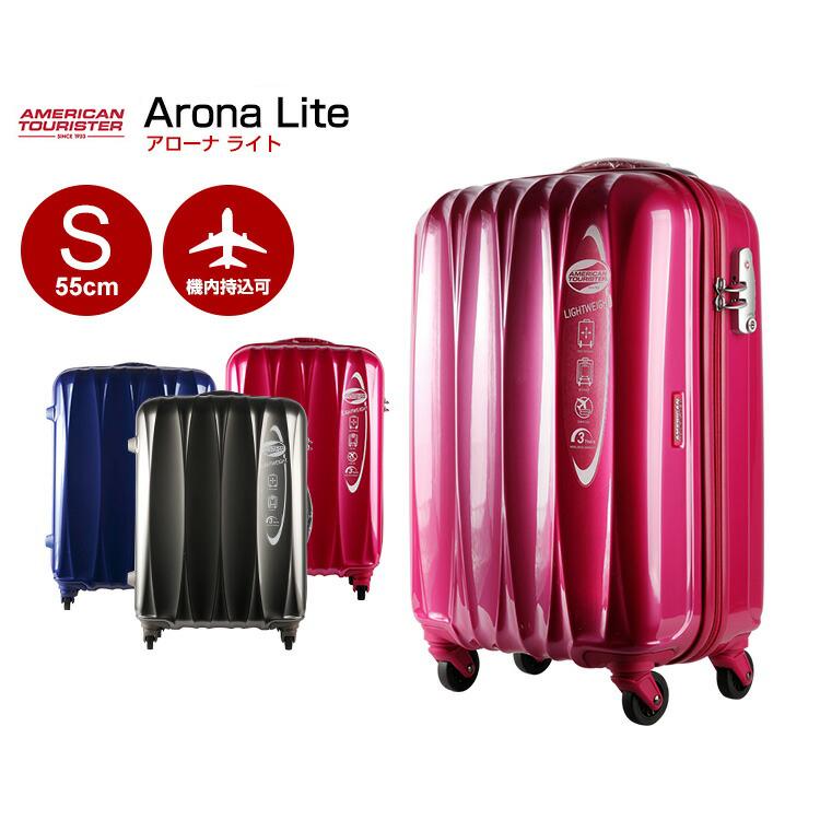 【30%OFF】 サムソナイト スーツケース 機内持ち込み Samsonite アメリカンツーリスター Arona Lite・アローナ ライト 55cm Sサイズ キャリーバッグ 軽い キャリーケース