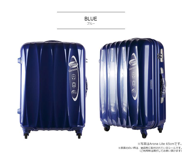 楽天市場 サムソナイト スーツケース 機内持ち込み samsonite
