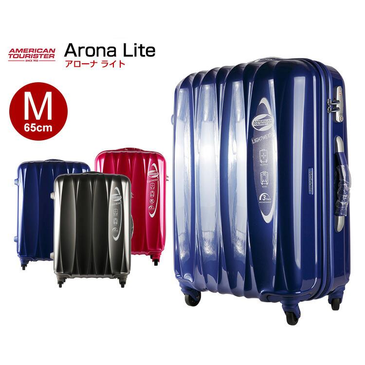 サムソナイト スーツケース Arona Samsonite アメリカンツーリスター Arona Lite・アローナ 65cm ライト 65cm 軽量 Mサイズ キャリーケース 軽量, CRAZYBOO:654e127e --- m.vacuvin.hu