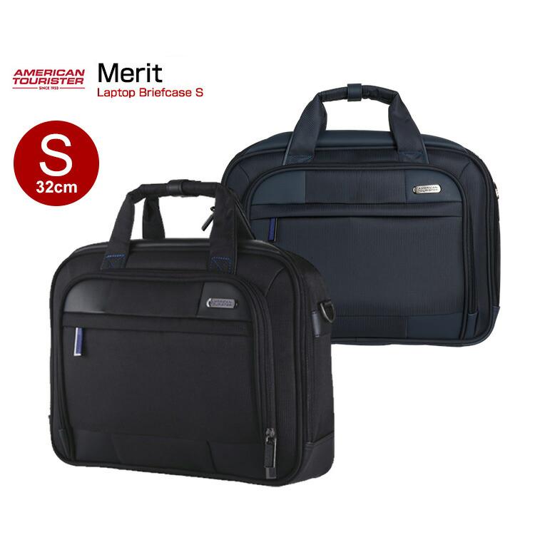 ビジネスバッグ サムソナイト Samsonite アメリカンツーリスター [Merit・メリット] 32cm 【Sサイズ】【軽量】【ハンドバッグ】【サムソナイト】