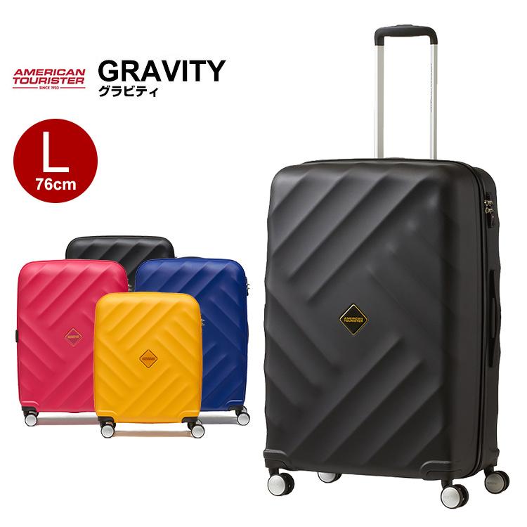 【当店オリジナル商品】 アメリカンツーリスター サムソナイト スーツケース Samsonite GRAVITY・グラビティ・AN8*007 76cm 【Lサイズ】【キャリーバッグ】【キャリーケース】【かわいい】