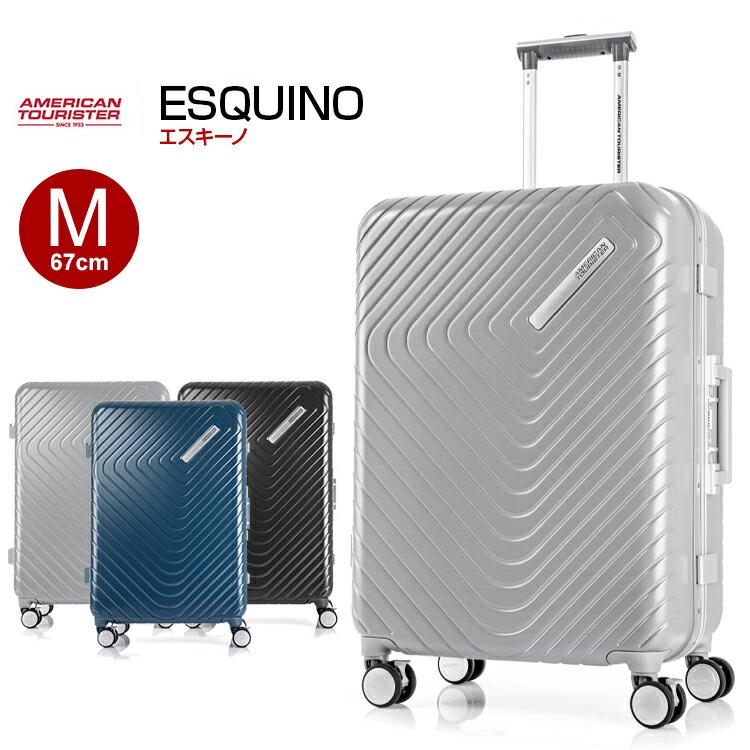 アメリカンツーリスター サムソナイト スーツケース Samsonite [ESQUINO・エスキーノ スピナー67・GN1*002] 67cm 【Mサイズ】【キャリーバッグ】【送料無料】【キャリーケース】