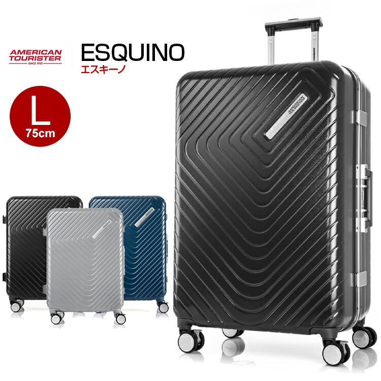 アメリカンツーリスター サムソナイト スーツケース Samsonite [ESQUINO・エスキーノ スピナー75・GN1*003] 75cm 【Lサイズ】【キャリーバッグ】【送料無料】【キャリーケース】【living_d19】