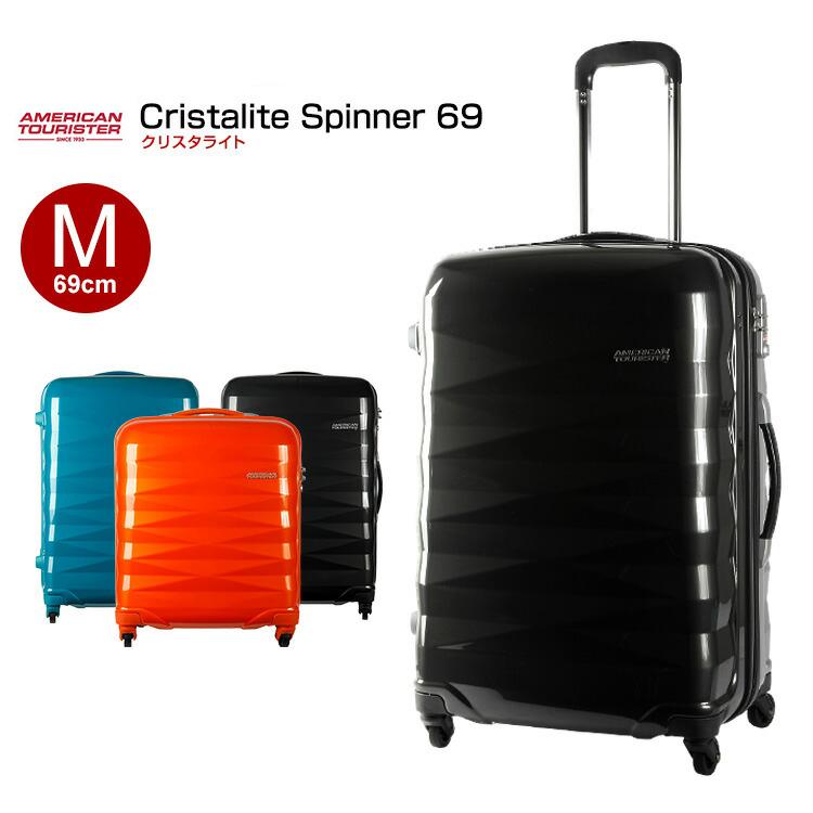 サムソナイト スーツケース Samsonite アメリカンツーリスター[Crystalite Samsonite・クリスタライト] Spinner Spinner Mサイズ 69cm/25 Mサイズ キャリーバッグ 送料無料 軽量 海外旅行, プレミアムブック:ecab2f1d --- m.vacuvin.hu