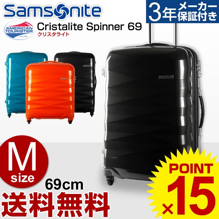 【30%OFF】サムソナイト スーツケース Samsonite アメリカンツーリスター[Crystalite・クリスタライト] Spinner 69cm/25 【Mサイズ】 キャリーバッグ 送料無料 軽量 海外旅行 rt_d_ame