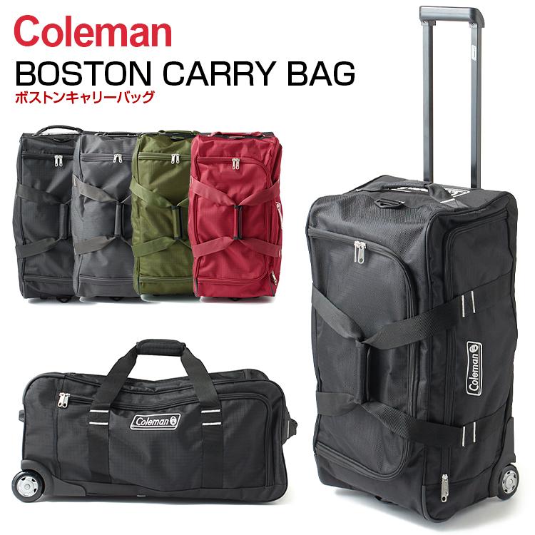 スーツケース コールマン (Coleman コールマン ボストンキャリーバッグ・14-11) 65cm Coleman ソフトキャリー キャリーバッグ キャリーケース
