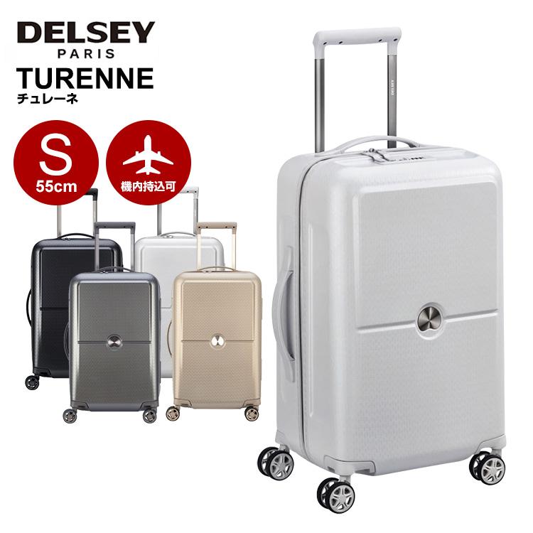 デルセー スーツケース DELSEY TURENNE チュレーネ デルセー スーツケース キャリーケース Sサイズ 55cm ビジネス 出張【機内持ち込み】