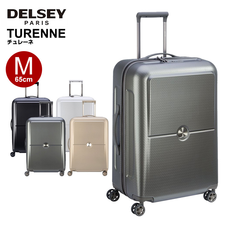 デルセー スーツケース DELSEY TURENNE チュレーネ デルセー スーツケース キャリーケース Mサイズ 65cm ビジネス 出張
