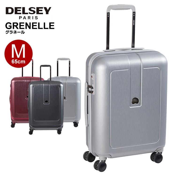 デルセー スーツケース DELSEY GRENELLE グラネール デルセー スーツケース キャリーケース Mサイズ 65cm ビジネス 出張 rt_d_del