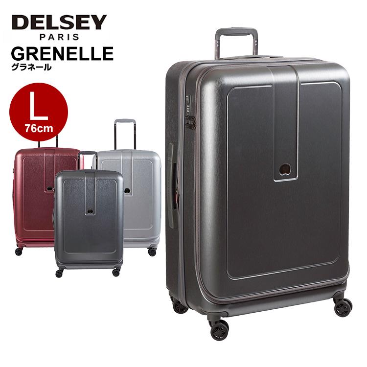デルセー スーツケース DELSEY GRENELLE グラネール デルセー スーツケース キャリーケース Lサイズ 76cm ビジネス 出張