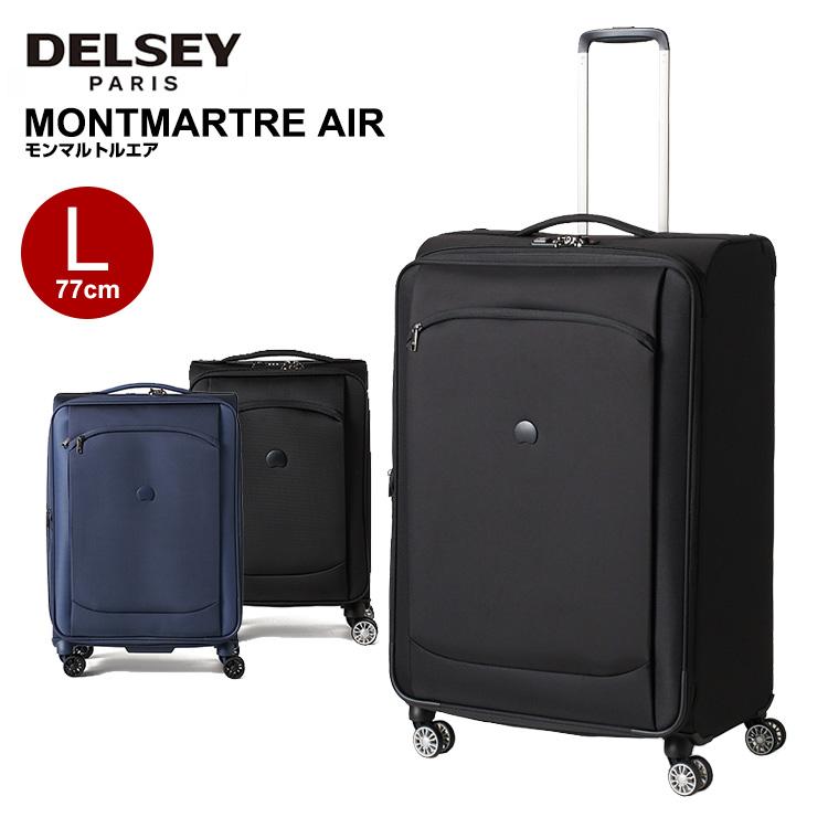 デルセー スーツケース MONTMARTRE DELSEY MONTMARTRE AIR モンマルトルエア キャリーケース Lサイズ デルセー 77cm AIR ビジネス 出張, 堅実な究極の:4ca6dcc2 --- djcivil.org