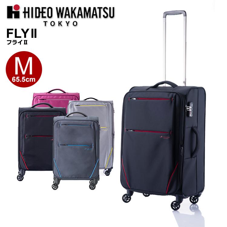 スーツケース ヒデオワカマツ HIDEO WAKAMATSU [FLY II・フライ2] 65.5cm 【Mサイズ】【キャリーバッグ】【送料無料】【スーツケース】【HIDEO WAKAMATSU】【ヒデオワカマツ】海外旅行