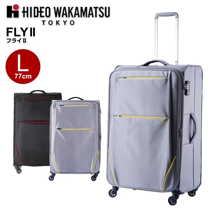 スーツケース ヒデオワカマツ HIDEO WAKAMATSU [FLY II・フライ2] 77cm 【Lサイズ】【キャリーバッグ】【送料無料】【スーツケース】【HIDEO WAKAMATSU】【ヒデオワカマツ】 海外旅行 rt_d_hid