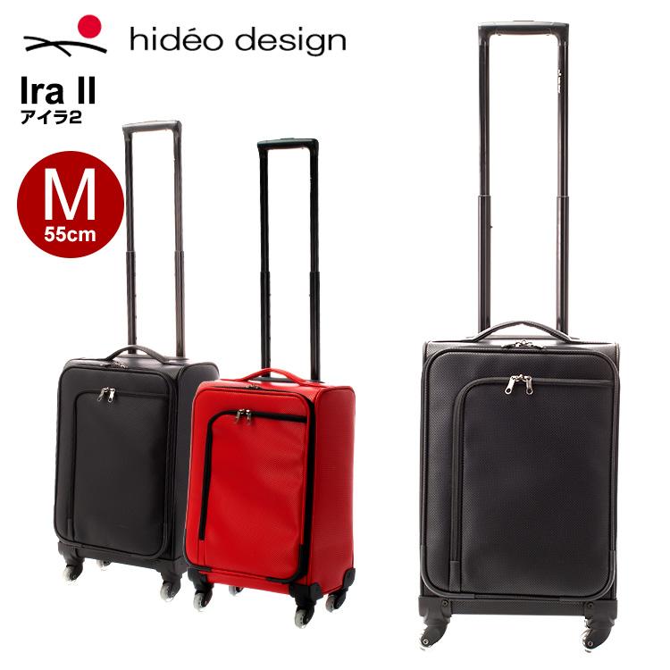 スーツケース ヒデオワカマツ HIDEO WAKAMATSU [IraII・アイラ2] 55cm 【Mサイズ】【キャリーバッグ】【送料無料】【スーツケース】【HIDEO WAKAMATSU】【ヒデオワカマツ】【機内持ち込み】 海外旅行 rt_d_hid