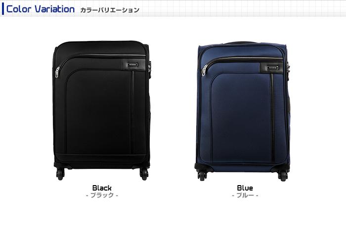 3512530bca スーツケース サムソナイト Samsonite[Optimum・オプティマム] 57cm 【Mサイズ】  【キャリーバッグ】【送料無料】【ソフトキャリー】【サムソナイト】【軽量】 ...