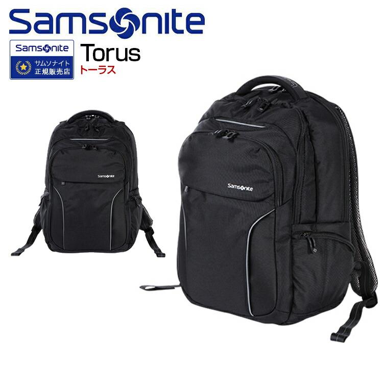 ラップトップバッグ サムソナイト Samsonite[Torus・トーラス] Lp Backpack N2 【リュック】【バックパック】【送料無料】【サムソナイト】【ビジネスバッグ】【セットアップ】 海外旅行