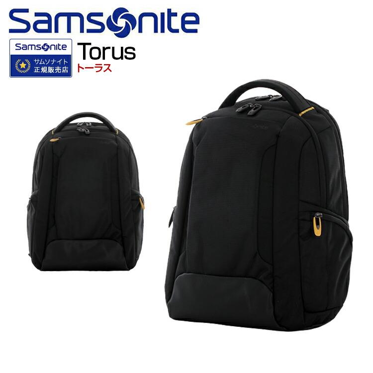 ラップトップバッグ サムソナイト Samsonite[Torus・トーラス] Laptop Backpack6 【リュック】【バックパック】【送料無料】【サムソナイト】【ビジネスバッグ】【セットアップ】 海外旅行