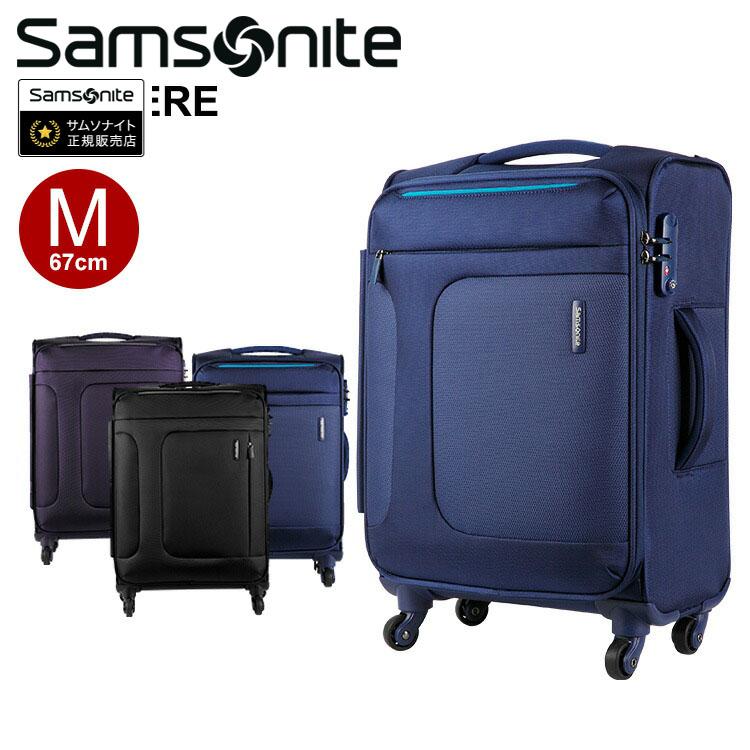 スーツケース サムソナイト Samsonite[Asphere・アスフィア] 66cm 【Mサイズ】 【キャリーバッグ】【送料無料】【ソフトキャリー】【サムソナイト】 海外旅行