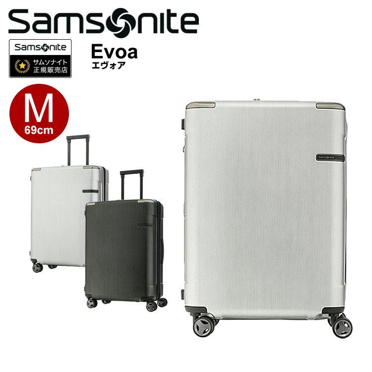 スーツケース サムソナイト Samsonite[Evoa・エヴォア・DC0-004] 69cm 【Mサイズ】【キャリーバッグ】【送料無料】【スーツケース】【サムソナイト】 海外旅行