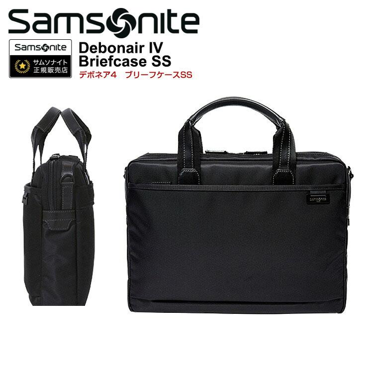ビジネスバック サムソナイト Samsonite Debonair IV Brief Case SS デボネア4 dj8-001 27cm 【ブリーフケース】【ショルダーバッグ】【出張】【サムソナイト】ビジネスバッグ 海外旅行