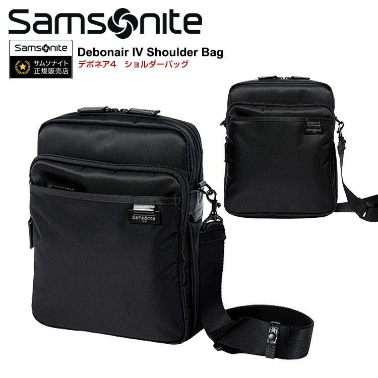 ビジネスバック サムソナイト Samsonite Debonair IV Shoulder Bag デボネア4 DJ8-007 26cm 【ショルダーバッグ】【サムソナイト】ビジネスバッグ 海外旅行