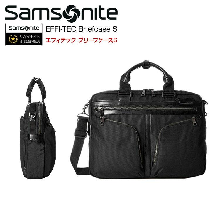 ブリーフケース サムソナイト Samsonite EFFI-TEC・エフィテック 【Sサイズ】 【ブリーフケース】【ショルダーバッグ】