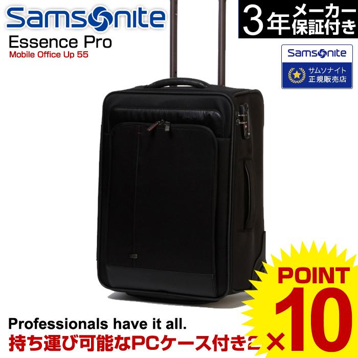 サムソナイト Samsonite スーツケース 2輪 ソフト  Essence Pro・Mobile Office Up 55 ビジネスバッグ ブリーフケース 旅行用品 トラベルグッズ 海外旅行 エッセンスプロ