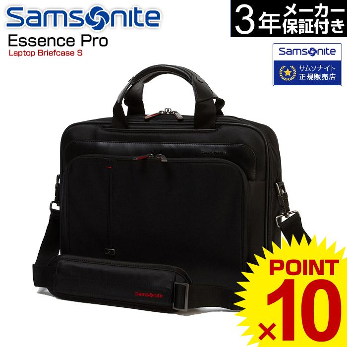 サムソナイト Samsonite[Essence Pro・Laptop Briefcase S] ビジネスバッグ ブリーフケース 旅行用品 トラベルグッズ 海外旅行 エッセンスプロ