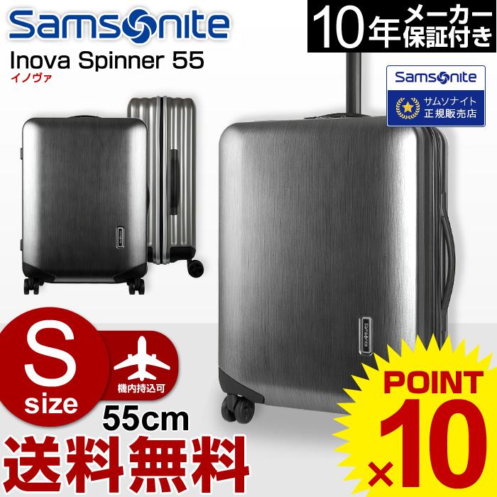 スーツケース サムソナイト Samsonite[Inova・イノヴァ] Spinner 55cm 【Sサイズ】 【キャリーバッグ】【送料無料】【スーツケース】【サムソナイト】【機内持ち込み】 海外旅行コロコロ キャスター