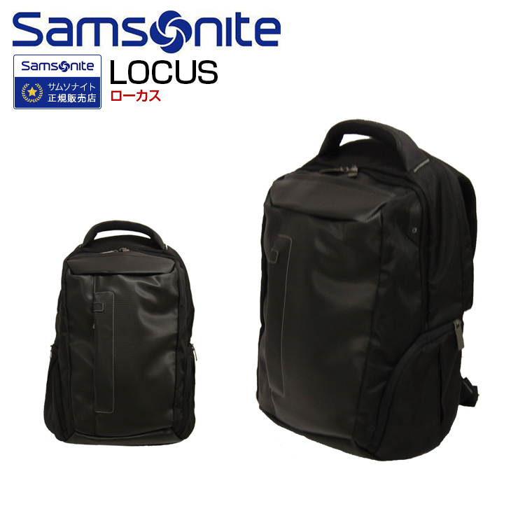 ビジネスバッグ ラップトップ サムソナイト リュック ビジネス Samsonite 通勤 メンズ ブラック PC [LOCUS LP BACKPACK5・ローカス] 45cm 【ラップトップバッグ】【PCバッグ】【リュック】【サムソナイト】