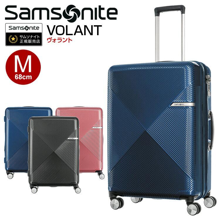 スーツケース サムソナイト Samsonite[VOLANT・ヴォラント スピナー68・DY9*002] 68cm 【Mサイズ】 キャリーケース 3年保証付【living_d19】