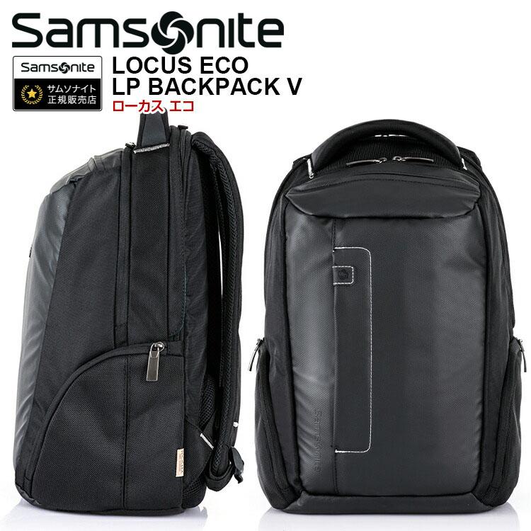 バックパック サムソナイト Samsonite[LOCUS ECO・ローカス エコ LP BACKPACK V・GI1*001] 48cm 【サムソナイト】ビジネスバッグ 海外旅行【living_d19】