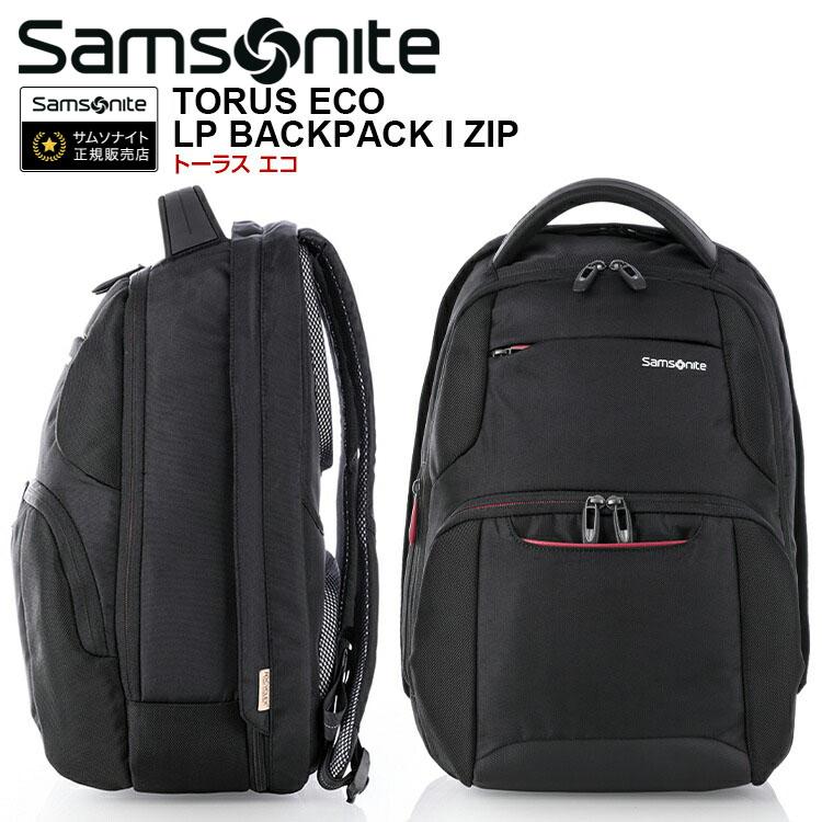 バックパック サムソナイト Samsonite[TORUS ECO・トーラス エコ LP BACKPACK I ZIP・GI2*001] 44.5cm 【サムソナイト】ビジネスバッグ 海外旅行