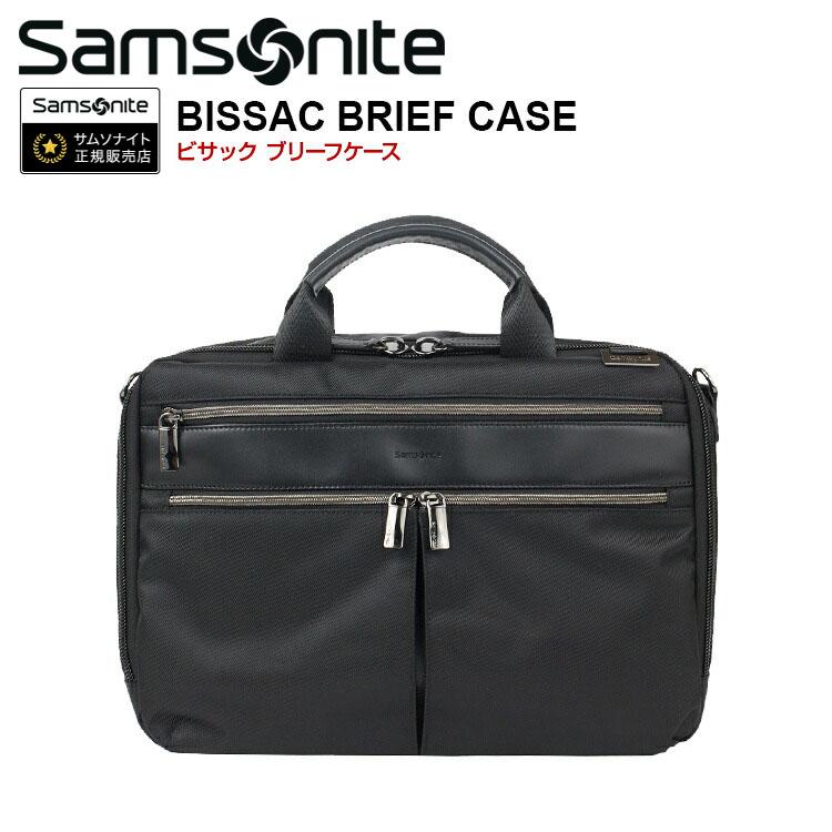 ブリーフケース サムソナイト ビジネスバッグ Samsonite[BISSAC BRIEF CASE・ビサック ブリーフケース・GL2*001] 28cm ブラック 黒 鞄