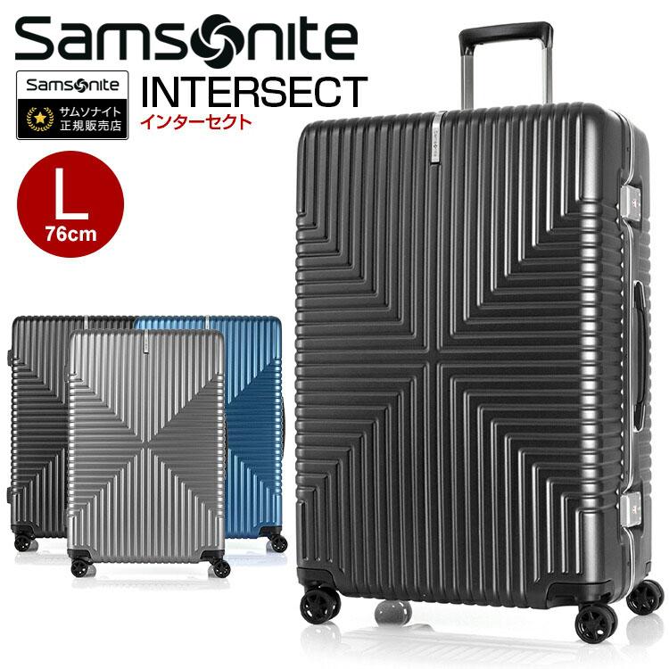 スーツケース サムソナイト (INTERSECT SPINNER 76/28 インターセクト スピナー76 無料預け入れ メーカー3年保証 GV5*003) 76cm Lサイズ 無料受託手荷物対応 Samsonite キャリーバッグ キャリーケース