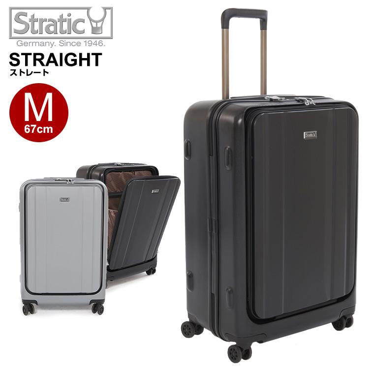 Stratic ストラティック スーツケース 「STRAIGHT(ストレート)」 スーツケース フロントオープン 中型 Mサイズ 4輪/64L/3.85kg