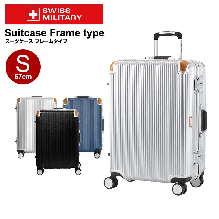 【期間限定ポイントUP中!】スーツケース スイスミリタリー SWISS MILITARY [スーツケース フレームタイプ] 57cm 【Sサイズ】【キャリーバッグ】【送料無料】【スーツケース】【SWISS MILITARY】【スイスミリタリー】 海外旅行