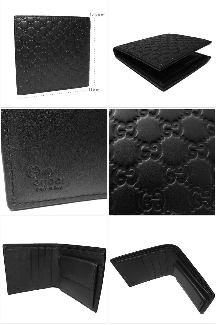 6f58af210cea グッチアウトレットGUCCI150413マイクログッチシマ二つ折り財布(小銭入れ有り)ブラック【メンズ