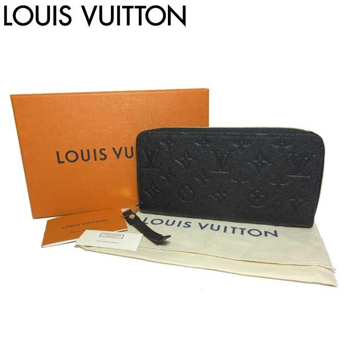 ●希少・1点入荷!!● ルイ・ヴィトン LOUIS VUITTON LV 財布 M61864 モノグラム・アンプラント ジッピー ウォレット 長財布 ブラック【0815カード分割】【レディース】【s-mail03】