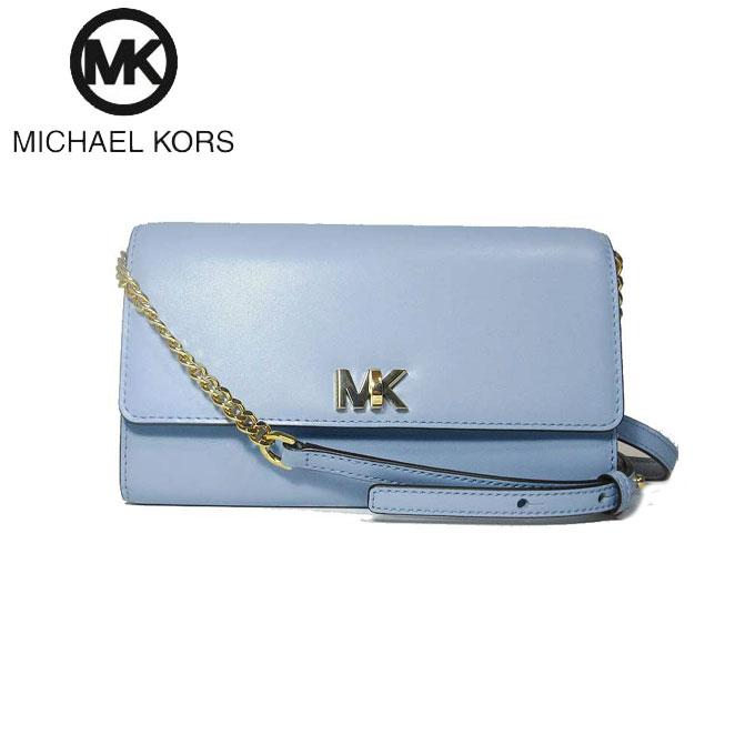 マイケルコース ブティック Michael Kors 財布 32T7GOXC4L レザー 斜め掛け CROSSBODIES / XL WALLET ON A CHAIN / PALE BLUE(ライトブルー系)【カード分割】【レディース】